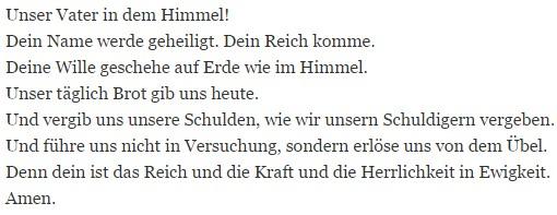 Отче Наш На немецком языке