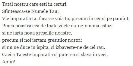 Молитва Отче наш на румынском языке
