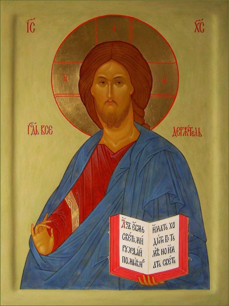 Икона Господа Вседержателя