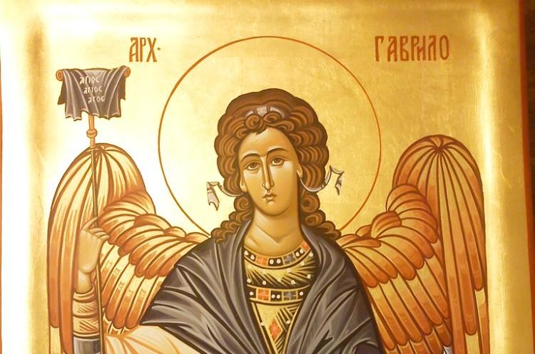 Святой Гавриил