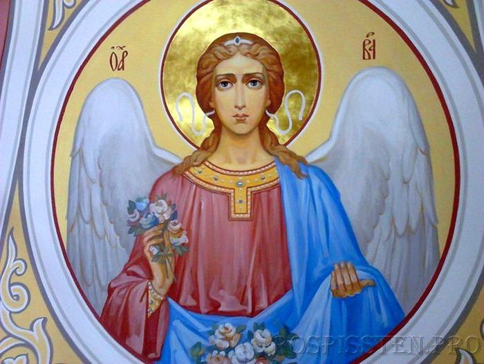 Архангел Варахиил: история, значение, икона и молитва