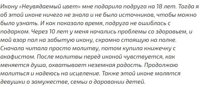 отзыв Светлана