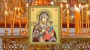История, значение иконы «Скоропослушница» + полные тексты молитв