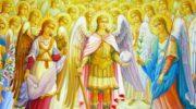 7 ежедневных молитв Архангелам