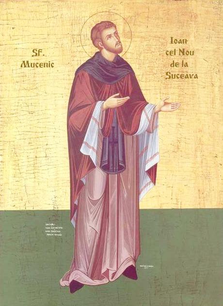 старинная икона Иоанну Сочавскому