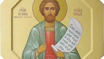 Современная Икона Иоанну Сочавскому