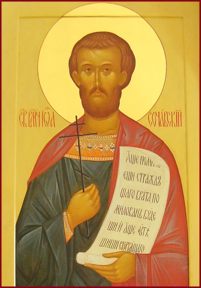лик святого Иоанна Сочавского