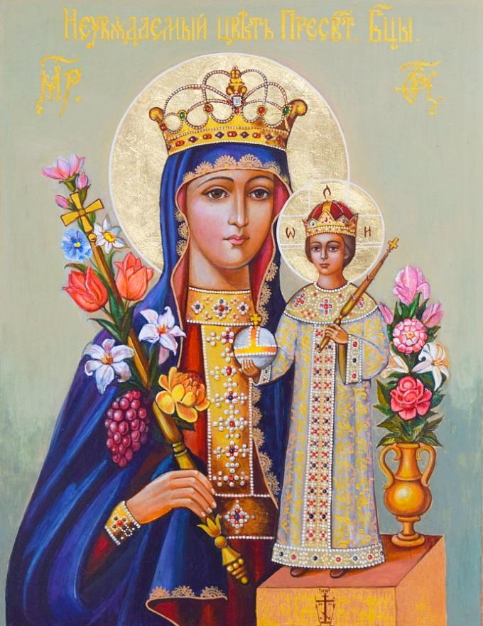 Икона и молитва Неувядаемый цвет