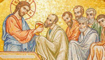 Иисус причащает учеников