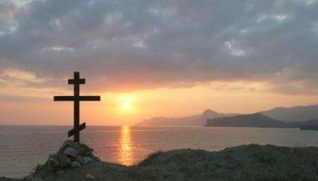 Крест на горе