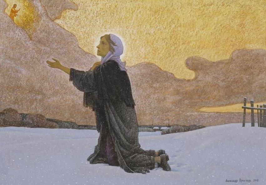 Ксения возносит мольбу Иисусу
