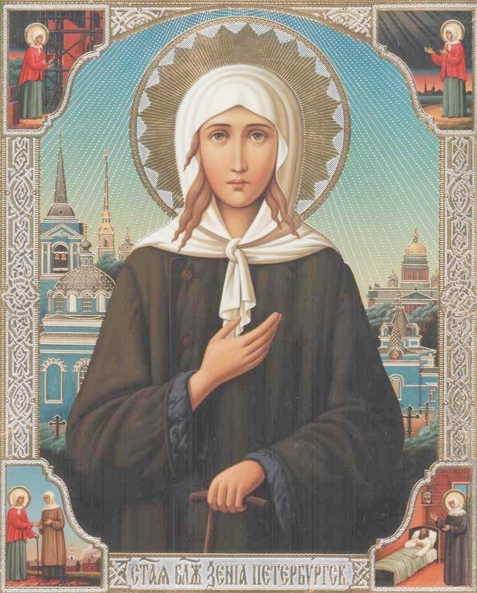 вариант № 4 иконы Ксении Петербургской