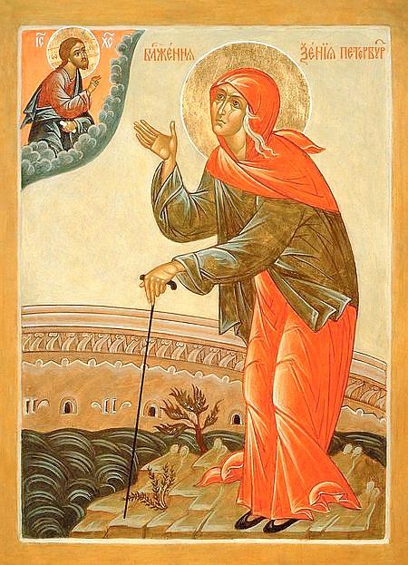 вариант № 3 иконы Ксении Петербургской