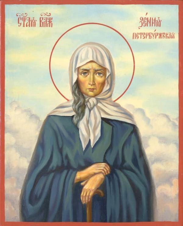 вариант № 1 иконы Ксении Петербургской