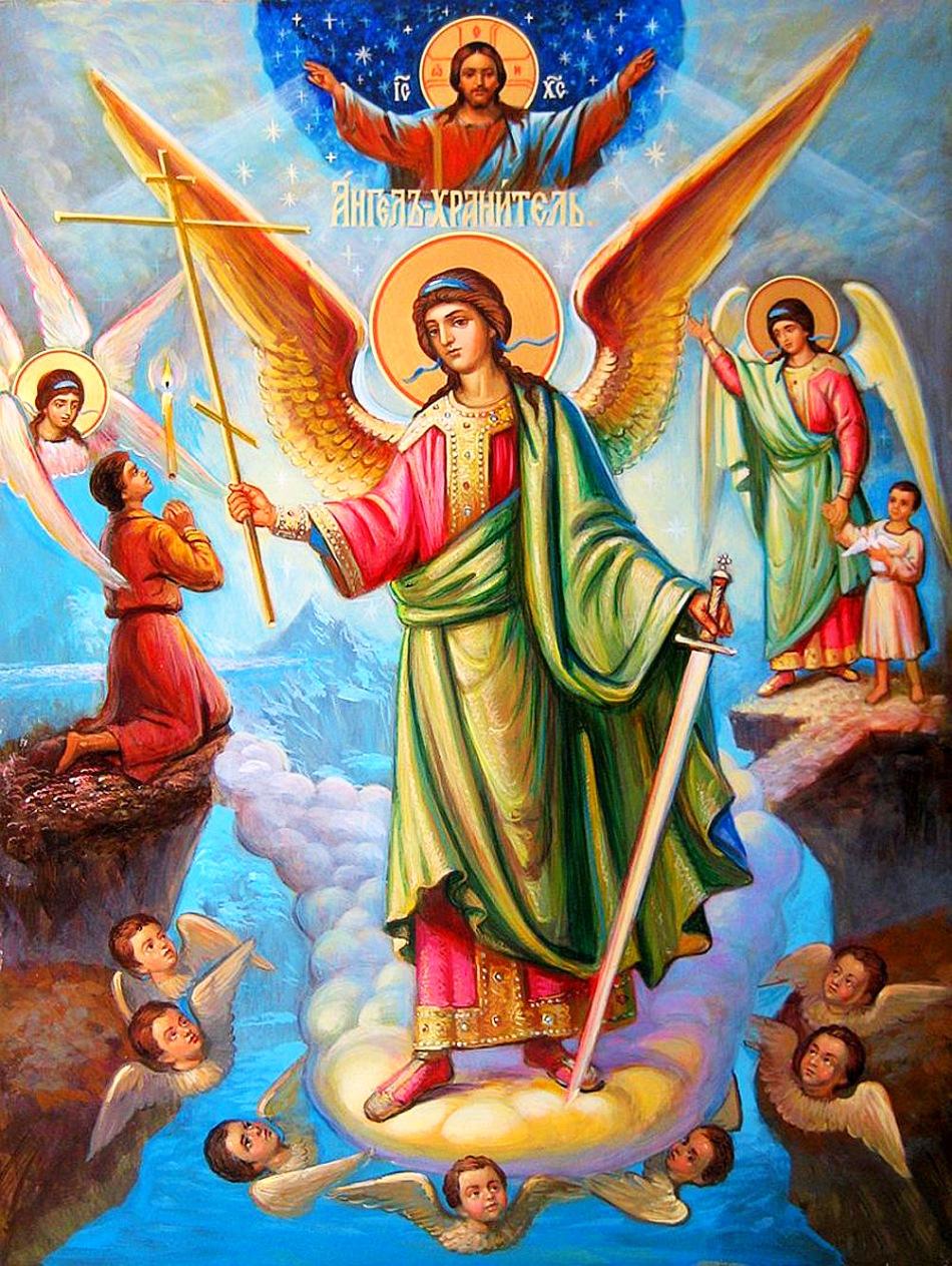 Ангел хранитель в небесах
