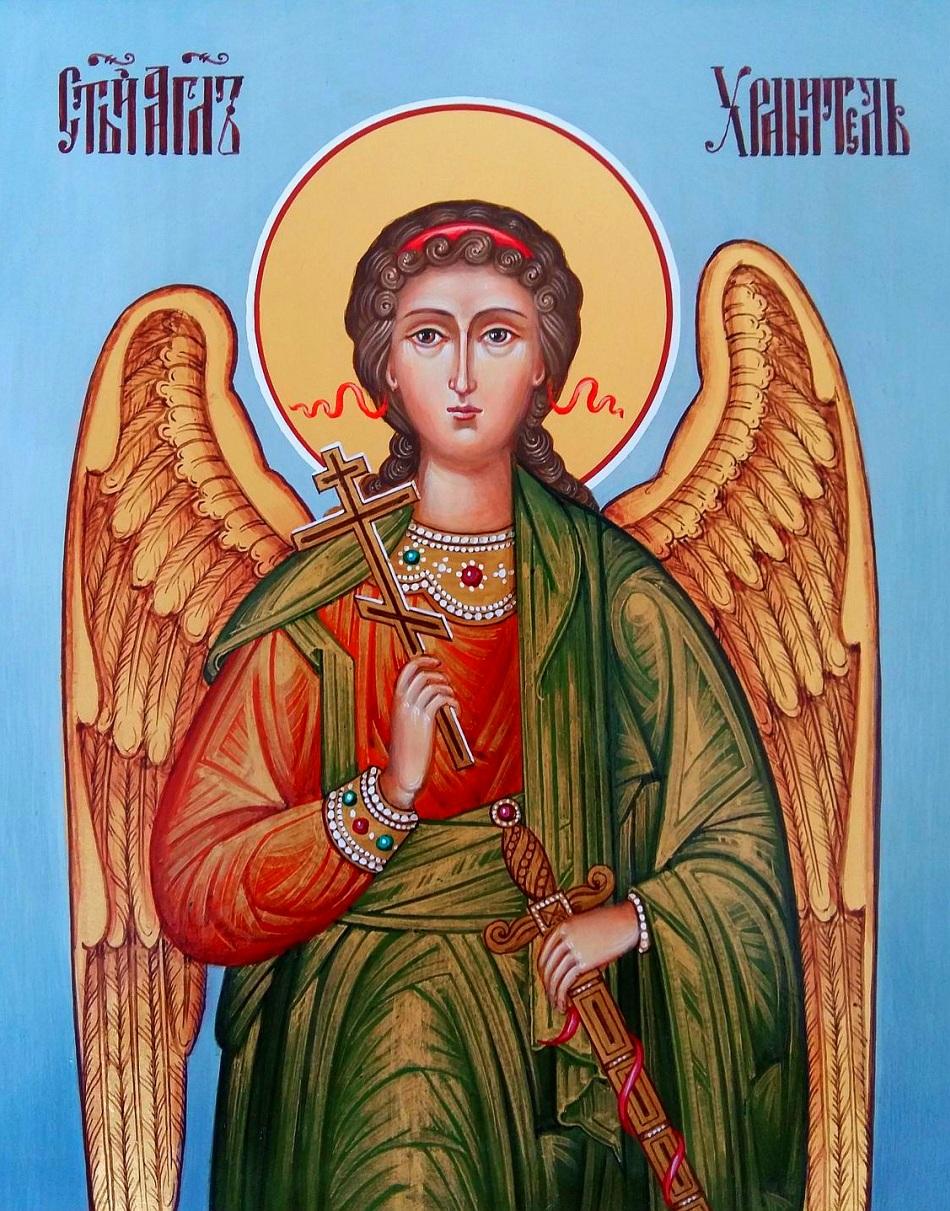 Заступник и защитник Ангел Хранитель