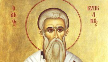 Текст молитвы от колдовства и порчи святому Киприану