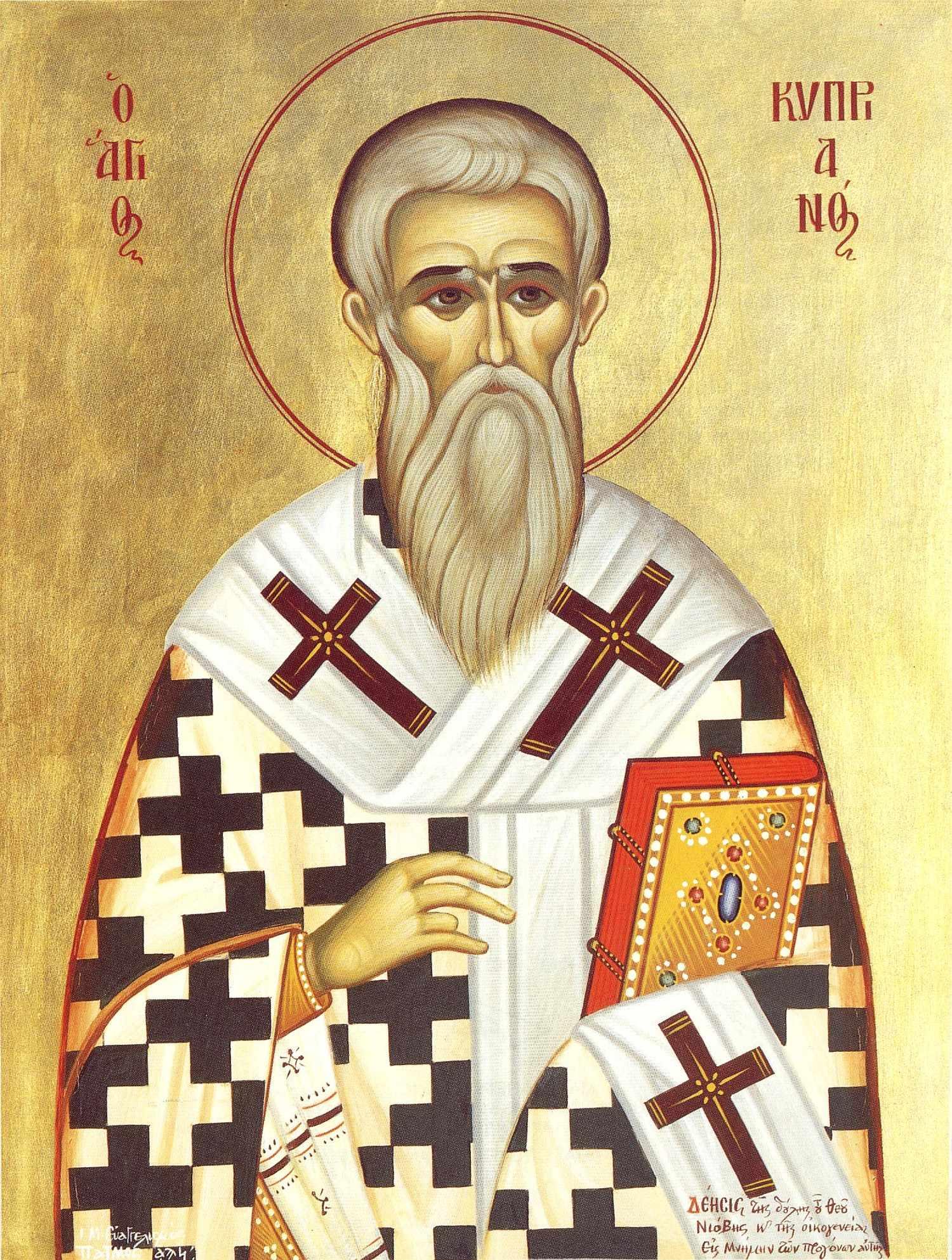 икона Святого Киприяна