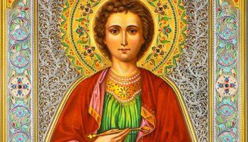 Самые сильные молитвы святому Пантелеймону